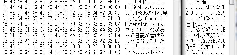 http://cache.gyazo.com/48c74b35363094ef918005fb44bba4d0.png