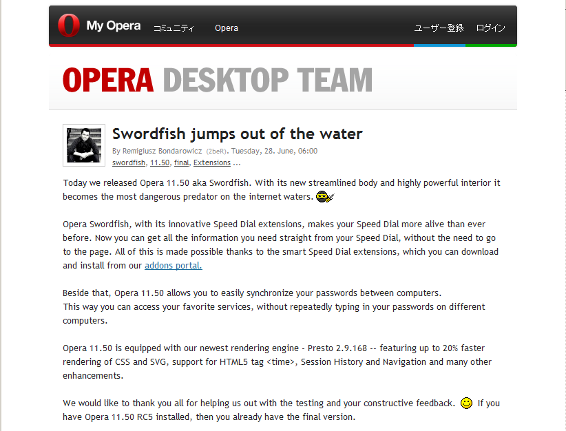 流石Desktopteam。野良ビルドを使用する人たちがチェックしまくってるんですなぁ。